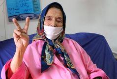 بهبود پیرزن ۹۱ساله مبتلا به کرونا+عکس