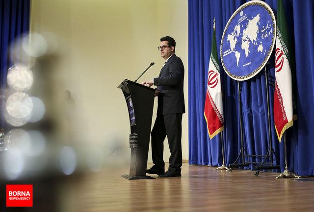 واکنش ایران به امضاى سند توافق ریاض