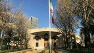 هیچ ایرانی در چین به کرونا مبتلا نشده است