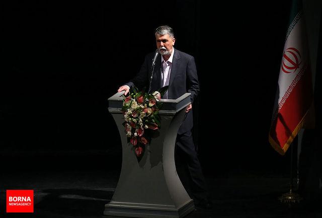 پیام وزیر فرهنگ و ارشاد اسلامی به دوازدهمین جشنواره موسیقی نواحی ایران