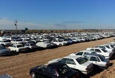 سرقت از ۳۰ هزار خودرو در پارکینگ چذابه  اصلا صحت ندارد