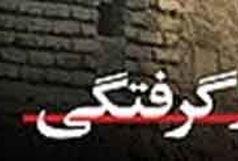 گاز گرفتگی دو کارگر در چاه فاضلاب