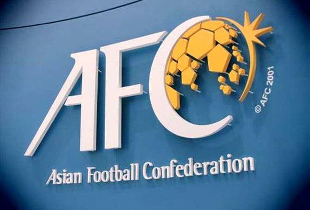 تاریخ جدید مسابقات قهرمانی آسیا اعلام شد