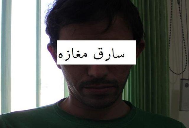 سارق با 30 فقره سرقت در دام پلیس کرمان