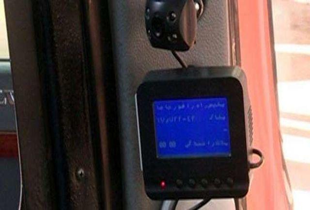نظارت مدیران فنی شرکت های اتوبوسرانی بر سامانه سپهتن ناوگان افزایش یابد