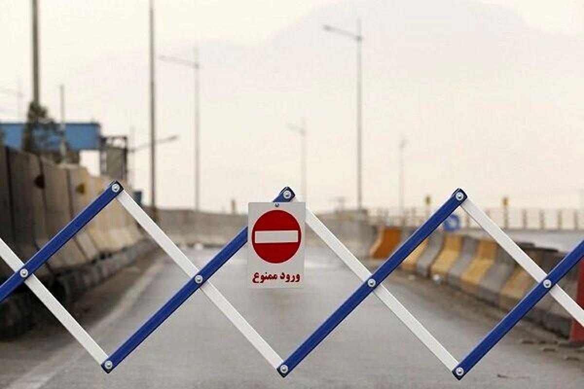 اعلام محدودیت های کلانشهر کرج در شرایط قرمز کرونایی