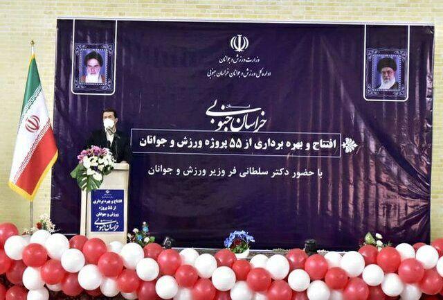 اقدامات وزارت ورزش و جوانان در استان خراسان جنوبی امیدبخش است
