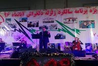 سالار عقیلی برای مردم زلزله زده در سرپل ذهاب خواند
