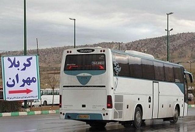 اعزام اتوبوس های قم به مرزهای عراق برای جابه جایی زائران حسینی/انتقال مسافران از قم به تهران و کرج با ۲۰۰ دستگاه مینیبوس