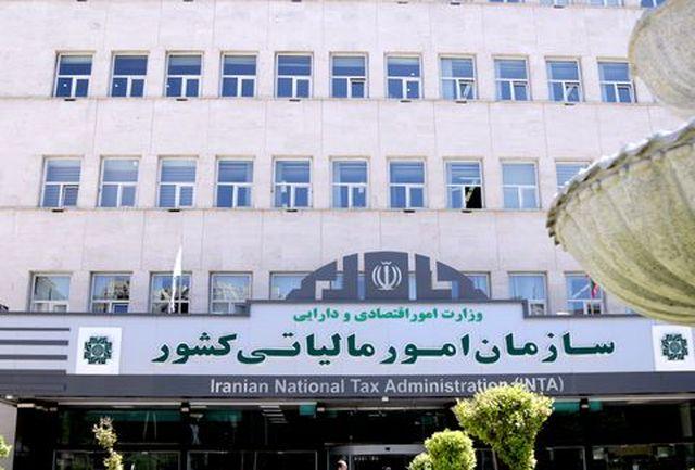 بخشنامه تعیین مصادیق مالیاتی طرحهای عمرانی ابلاغ شد
