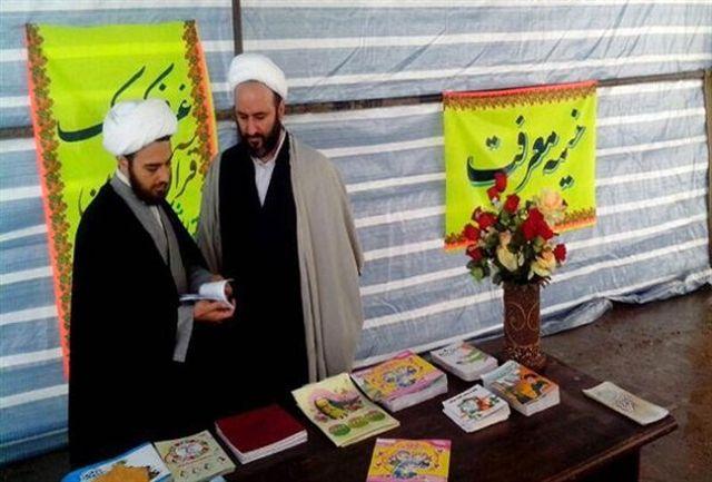 ۱۵ خیمه معرفت همزمان با رمضان در استان دایر می شود