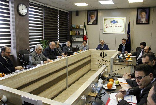 مصلی امام خمینی، محل برگزاری نمایشگاه کتاب در سال 98
