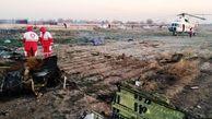 تشییع پیکر  شهدای حادثه هواپیمای مسافربری اکراینی در اصفهان