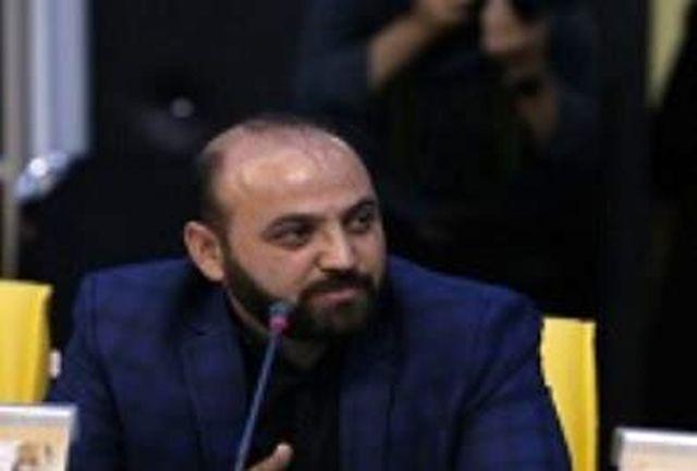 نشست خبری دهه وقف برگزار میشود