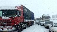 آزادراه خرم آباد- پل زال بازگشایی شد