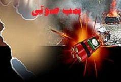 انفجار بمب صوتی در آسپیچ سراوان