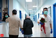 محافظت از اطلاعات بیماران در سامانههای سلامت