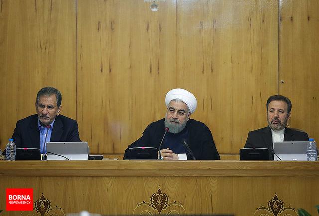 آخرین جلسه هیات دولت در سال 97 دوشنبه برگزار میشود