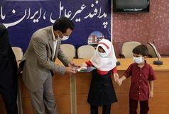 اهدا جایزه به برندگان مسابقه پویش به رنگ مدرسه