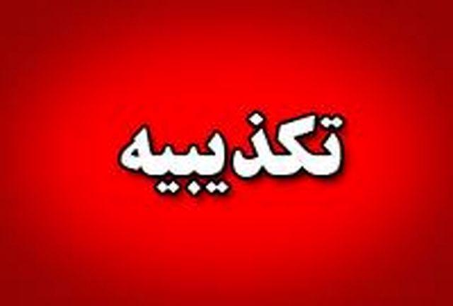 تکذیب خبر « اطرافیان احمدی نژاد عامل کار گذاشتن شنود در دفتر مطهری»
