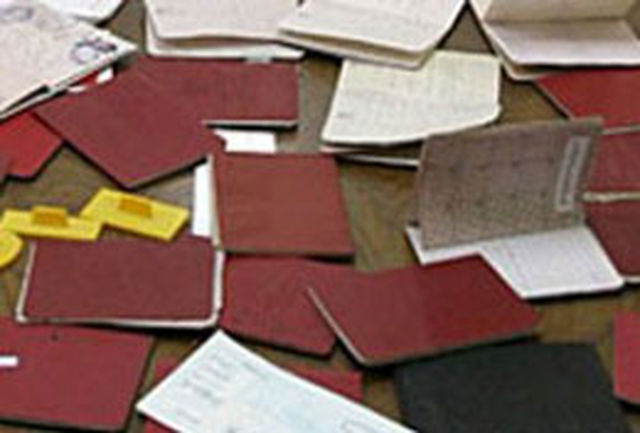 آغاز آرشیو الکترونیکی بیش از 100 میلیون سند هویتی ایرانیان