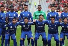 بیانیه باشگاه استقلال خوزستان در محکومیت حادثه تروریستی اهواز