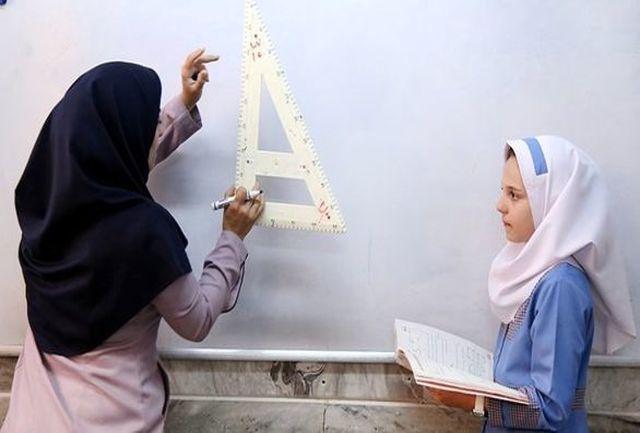 شروط اعلام سوابق معلمان حق التدریس چیست؟