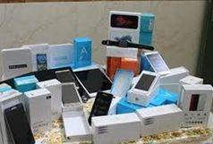 کشف و ضبط محموله گوشی تلفن همراه در زنجان