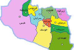 تنها شهر در وضعیت قرمز کرونایی استان خراسان جنوبی تا نیمه آذر 99