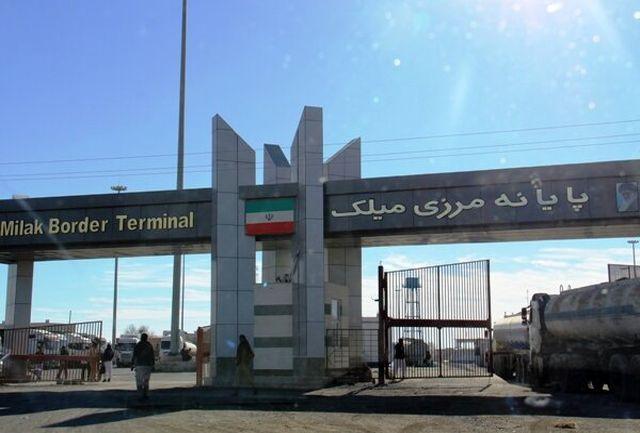 صادرات بیشاز ۱.۵ میلیون تن کالا از پایانههای مرزی سیستان و بلوچستان
