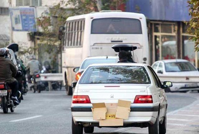 مخدوش کردن پلاک خودرو ۶ ماه حبس دارد