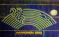 هوش مصنوعی در خدمت بازیهای آسیایی هانگژو2022