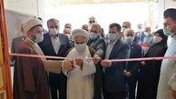 دانشگاه فرهنگیان رودسر، افتتاح شد