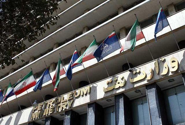 واکنش به انصراف کره جنوبی از واردات نفت ایران