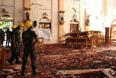 مغز متفکر حملات خونین سریلانکا شناسایی شد