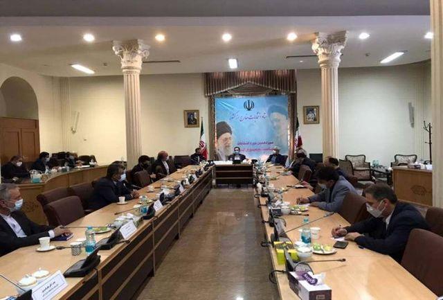 برگزاری نشست هماندیشی انتخابات ریاست جمهوری در خارج از کشور