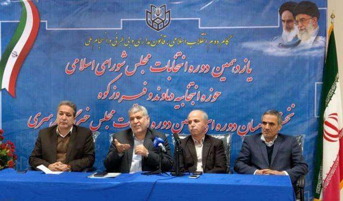 فردا 21 آذرماه آخرین روز ثبت نام داوطلبین انتخابات مجلس خبرگان رهبری است
