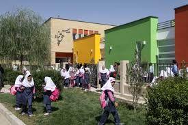 مدارس اصفهان روز دوشنبه تعطیل نیست