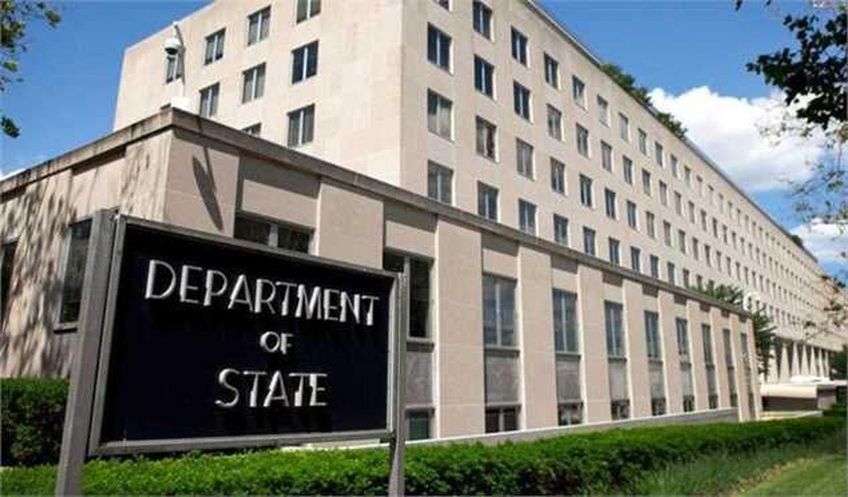 وزارت خارجه آمریکا مورد حمله قرار گرفت