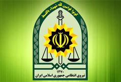 اطلاعیه فرماندهی انتظامی خوزستان در پی شهادت مامور ناجا در ماهشهر