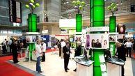 لغو بزرگترین نمایشگاه موبایل جهان به دلیل کرونا
