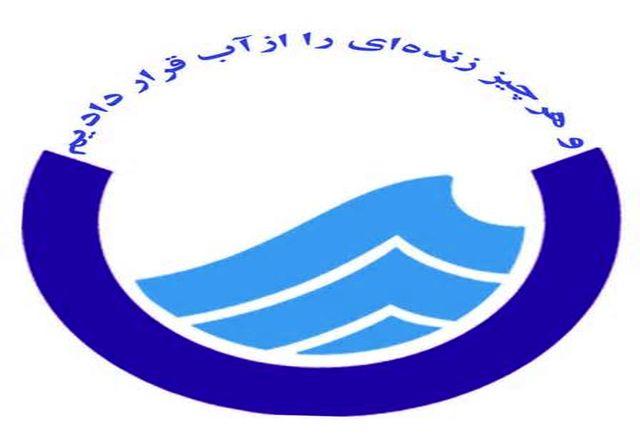 اصلاح و توسعه 53 هزار متر شبکه آب شهری در خراسانشمالی