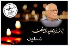 قهرمان اسبق کشتی ایران درگذشت