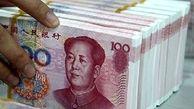 گسترش فرامرزی یوان چین در سال ۲۰۲۱