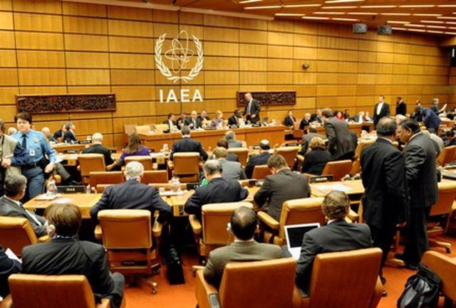 جلسه شورای حکام آژانس بین المللی انرژی اتمی آغاز شد