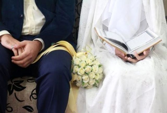 ازدواج برای داشتن تناسب اندام!