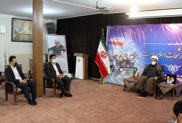 تعلیق فدراسیون جودو جمهوری اسلامی ایران عینا سیاسی و حق کشی است