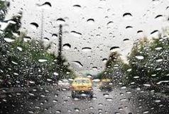 سامانه بارشی کی از کشور خارج می شود ؟