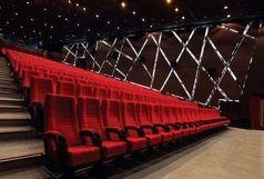 تئاتر تعطیل، سینما تعطیل و همه مراکز فرهنگی تعطیل