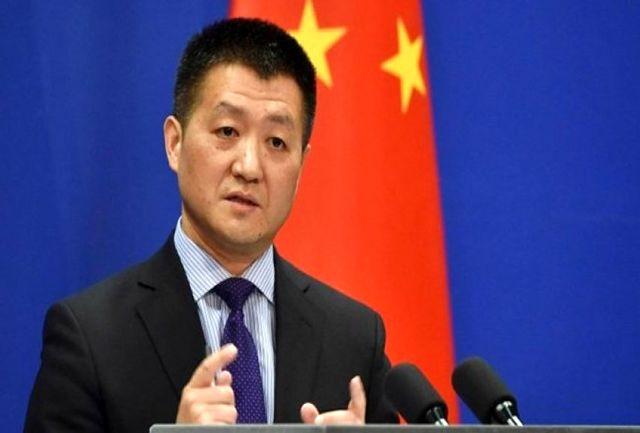 چین پاسخ اتهامات آمریکا را داد